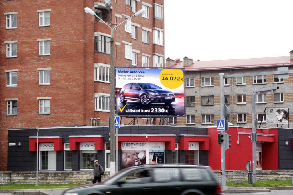 Narva ekraan